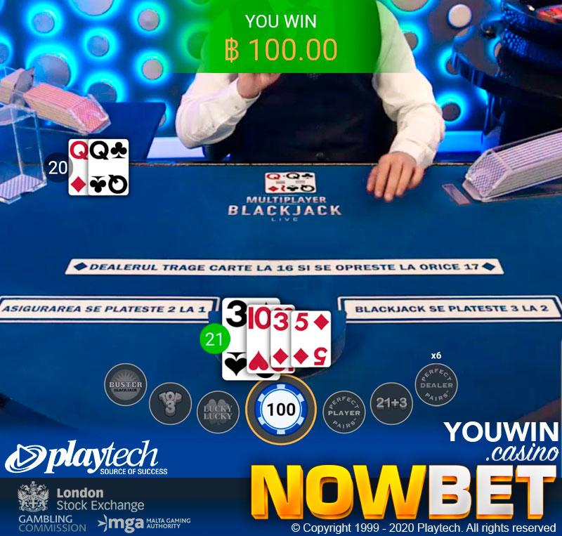 วิธีเล่น Blackjack การเลือก Hit