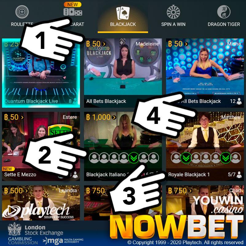 เราสามารถใช้มาตรฐาน Online Blackjack เพื่อการเลือกเล่น Mobile Blackjack ได้เลย
