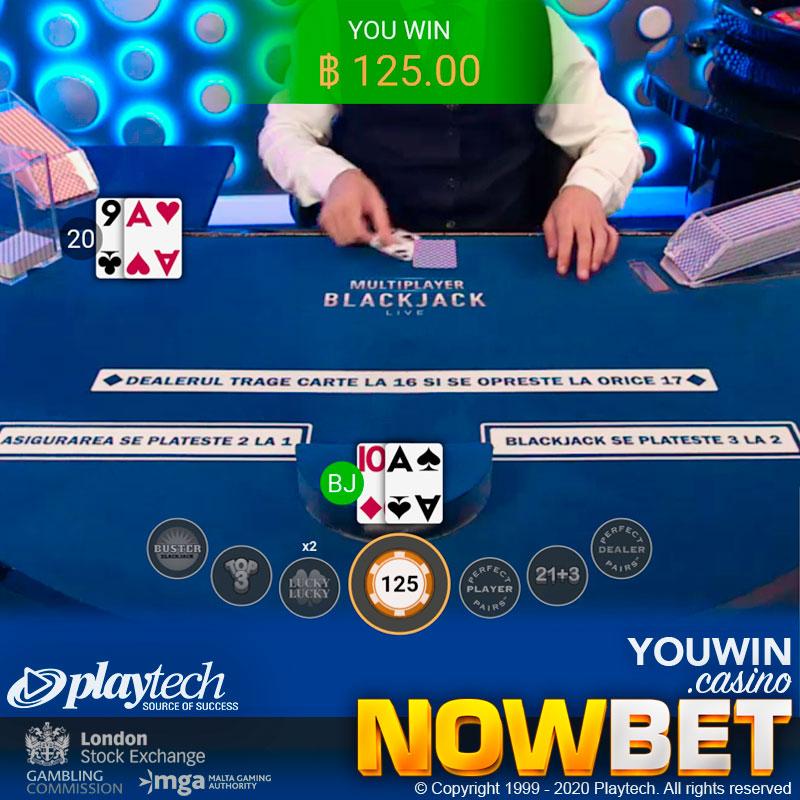 Mobile Blackjack เล่นชนะได้เงินจริงๆ ตามมาตรฐานระดับโลก