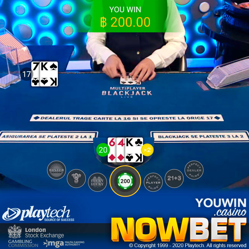 การเล่น Blackjack กับโต๊ะแบบ 1 ที่นั่ง จะช่วยให้เรามีสมาธิจดจ่ออยู่กับไพ่แบล็คแจ็คของเราได้